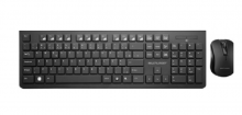 KIT TECLADO E MOUSE SEM FIO MULTIMIDIA TC212 PRETO MULTILASER